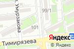 Схема проезда до компании Каприз в Алматы