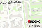 Схема проезда до компании Инновационный Центр Развития Предпринимателей, ТОО в Алматы