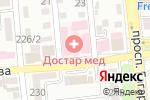 Схема проезда до компании Достар Мед в Алматы