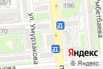 Схема проезда до компании Вкуснофф в Алматы