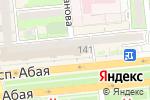 Схема проезда до компании Бутик женской одежды в Алматы