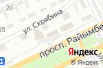 Схема проезда до компании ZAPCHASTI.KZ в Алматы