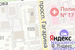Схема проезда до компании Support Systems в Алматы