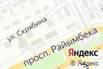 Схема проезда до компании Евразия в Алматы