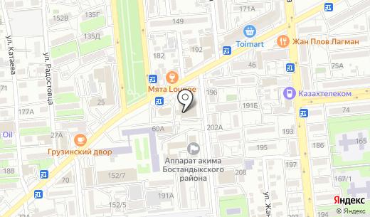 Академия Фэн-Шуй. Схема проезда в Алматы