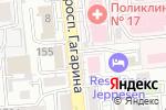 Схема проезда до компании Торговая компания в Алматы