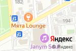 Схема проезда до компании Академия Фэн-Шуй в Алматы