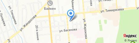 STAUT BEER BAR на карте Алматы