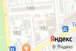 Схема проезда до компании Skymax Technologies в Алматы