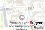 Схема проезда до компании Совет ветеранов Бостандыкского района в Алматы