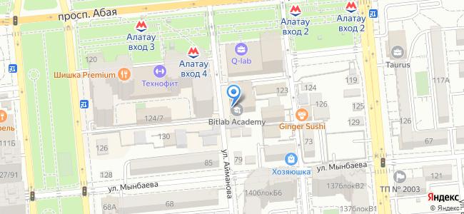 Казахстан, Алматы, улица Айманова, 126