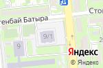 Схема проезда до компании Ясли-сад №132 в Алматы