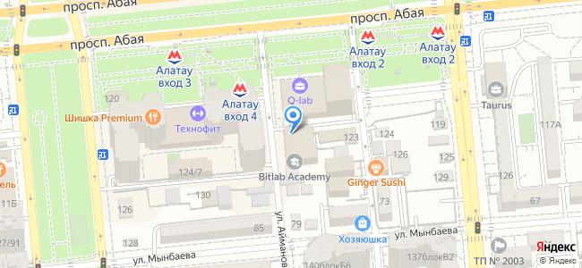 ул. Айманова, 124