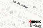 Схема проезда до компании Улжан в Жапеке батыр