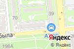 Схема проезда до компании BeFresh в Алматы