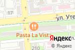 Схема проезда до компании MedMart в Алматы