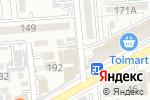 Схема проезда до компании Up2U в Алматы