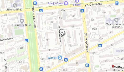 Апельсин. Схема проезда в Алматы