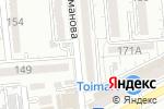 Схема проезда до компании Хозяюшка & Г в Алматы