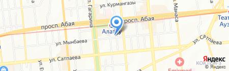Хозяюшка магазин бытовой химии и хозяйственных товаров на карте Алматы