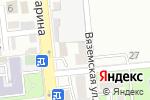 Схема проезда до компании ADAL в Алматы