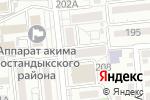 Схема проезда до компании Санжар, ТОО в Алматы