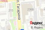Схема проезда до компании Glazok.kz в Алматы