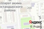 Схема проезда до компании Батуми в Алматы
