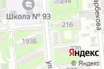 Схема проезда до компании Empire of Beauty в Алматы