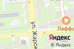 Схема проезда до компании Тургень в Алматы
