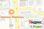 Схема проезда до компании Шиномонтажная мастерская в Алматы