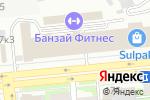 Схема проезда до компании Euromobel Germany в Алматы