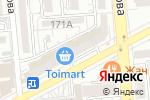 Схема проезда до компании Бутик аксессуаров для сотовых телефонов и планшетов в Алматы
