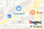 Схема проезда до компании Аккорд Капитал, ТОО в Алматы