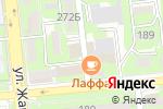 Схема проезда до компании Сауна в Алматы