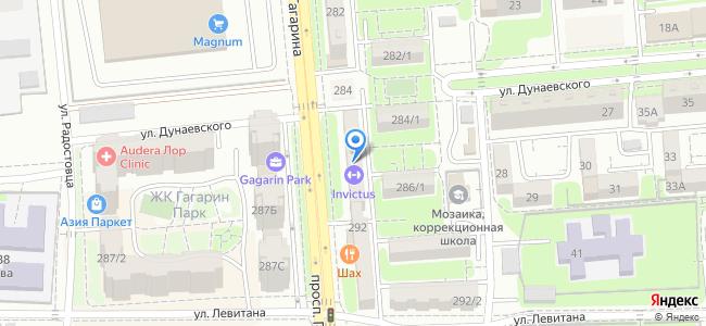 пр. Гагарина 286, 1 этаж