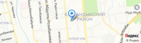 Национальный референтный центр по ветеринарии на карте Алматы
