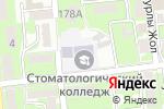 Схема проезда до компании Фиеста в Алматы