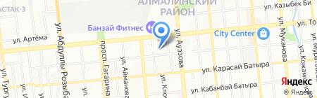 BEAUTY COSMETICS на карте Алматы