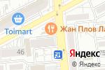 Схема проезда до компании ТМИ-Фарм в Алматы