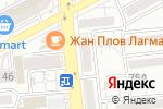 Схема проезда до компании Smart People в Алматы
