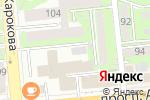 Схема проезда до компании Шифа-Авто в Алматы