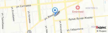 Сара продуктовый магазин на карте Алматы