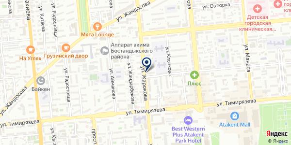 Brillhands на карте Алматы