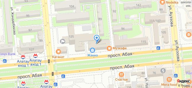"Театр кукол ""Зазеркалье"", пр. Абая, 117"
