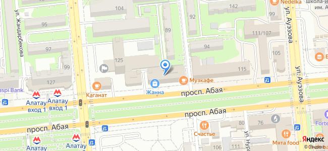 ул.Абая 117