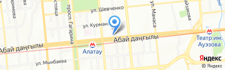 Марципан на карте Алматы