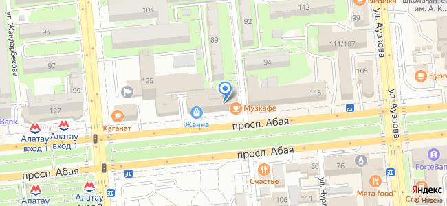 Театр «Жас Сахна», пр. Абая, 117