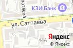 Схема проезда до компании EFES спецмаг в Алматы