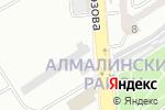 Схема проезда до компании STARCEV в Алматы